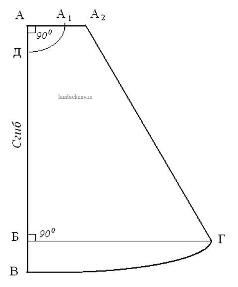 метр (плечо перекида 30 см